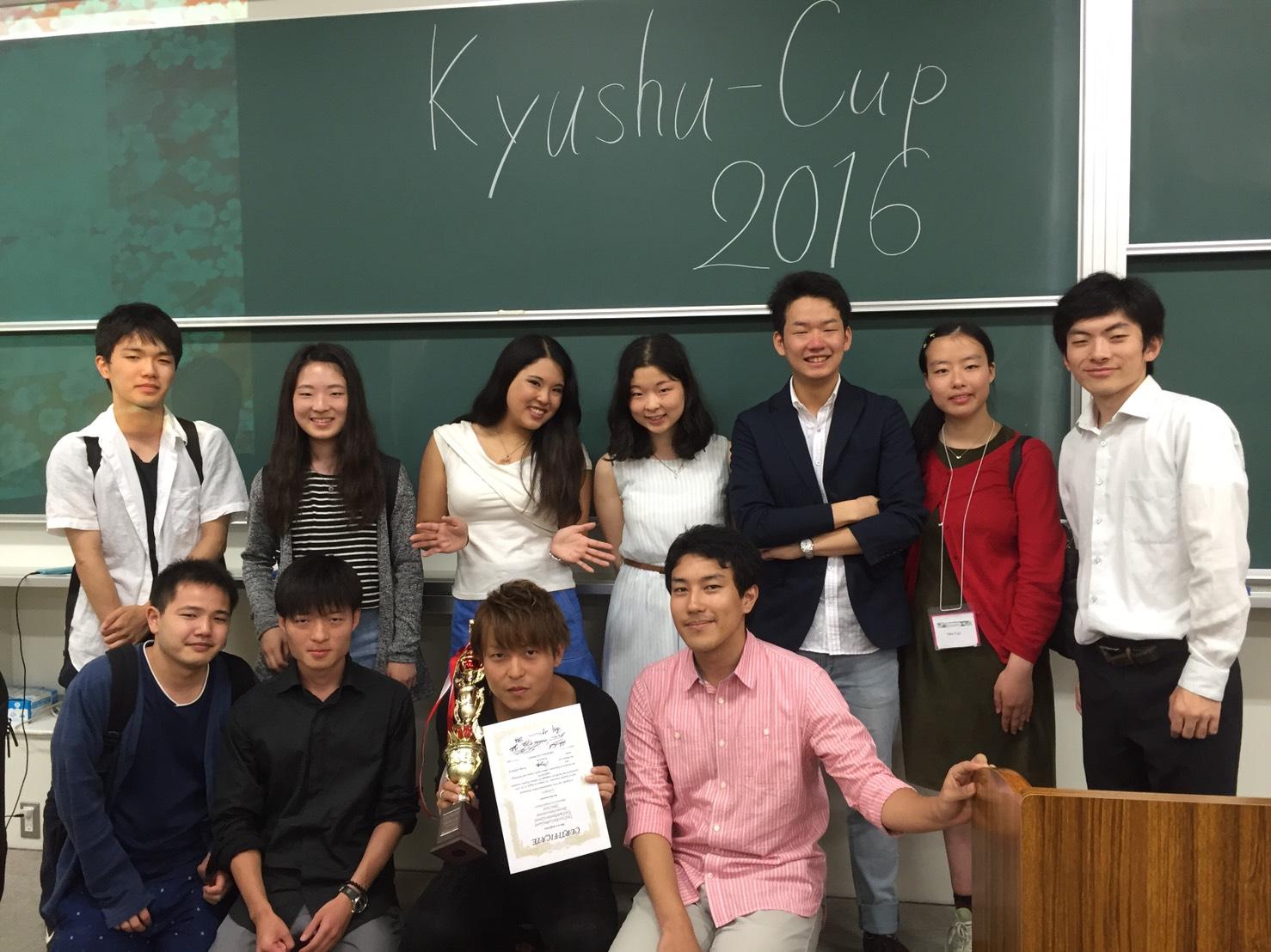 Kyushu 2016