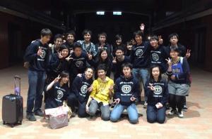 Momiji Cup 2015