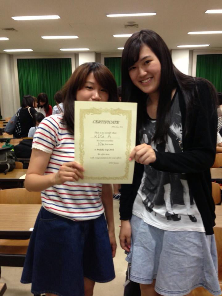 若葉杯 @神戸大学 ちひろ&ななみは10th best team!