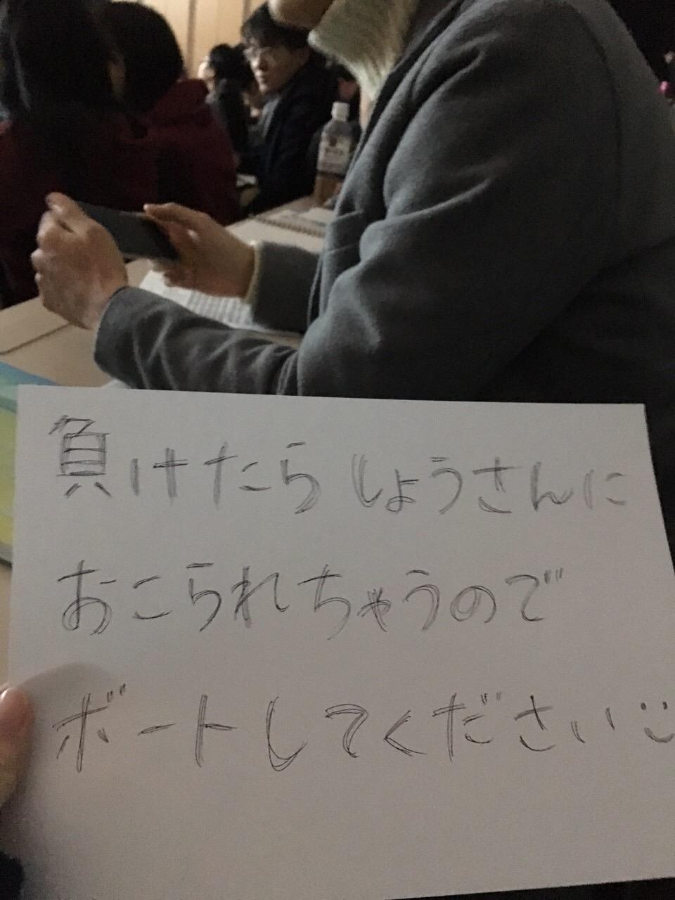 The Kansai1