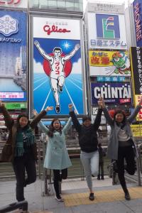 Osaka 2016