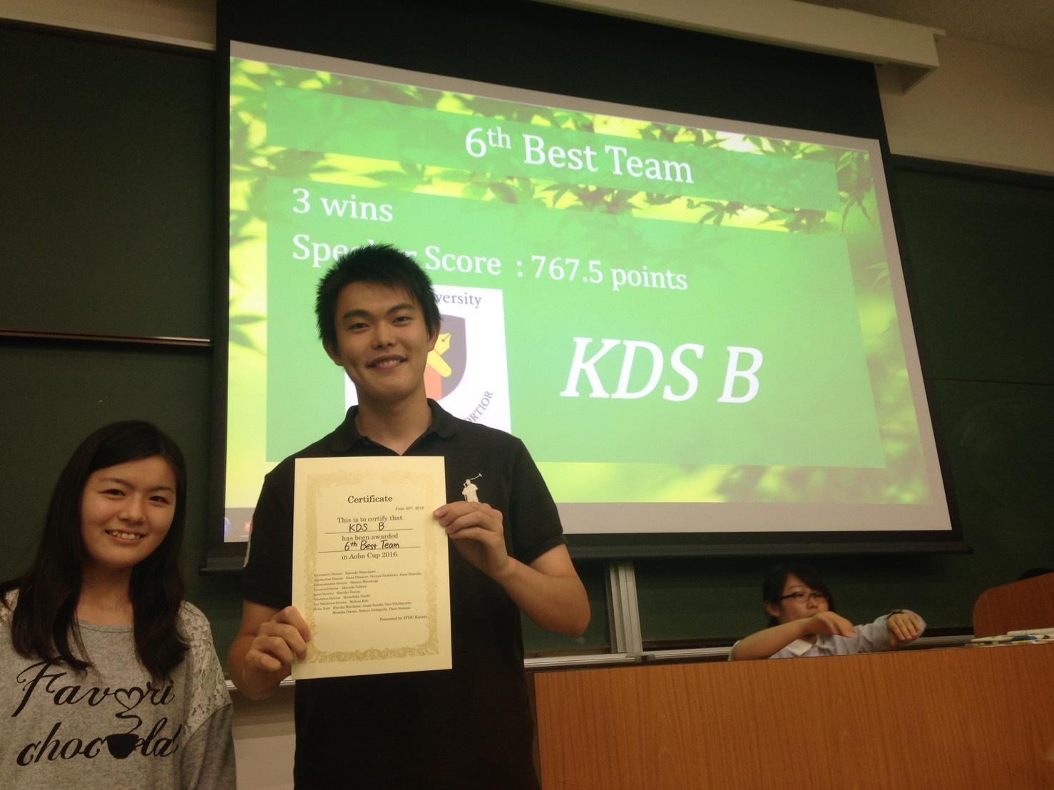 KDS b