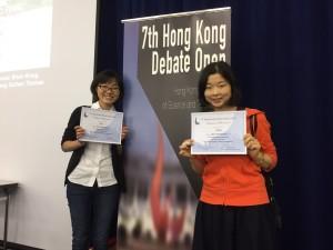 HKDO 2016