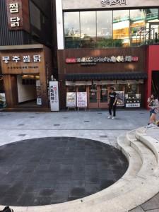 丸亀うどんin 韓国
