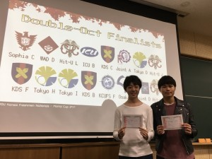 KDS B(Yuji.K and Yusuke.F💫)