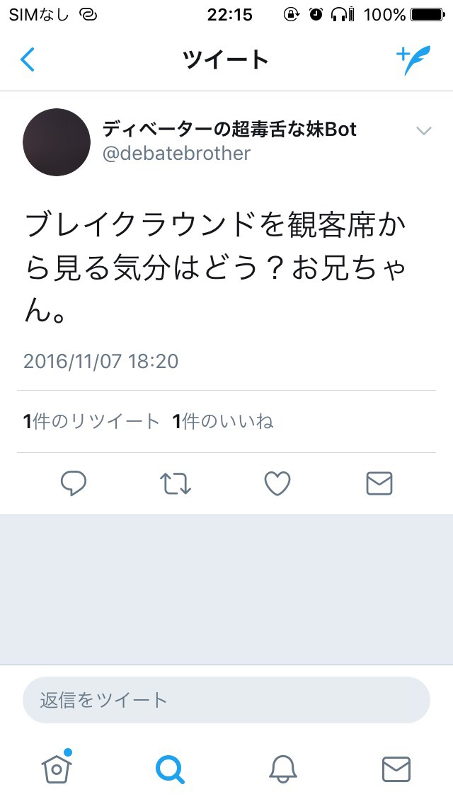 S__6938886